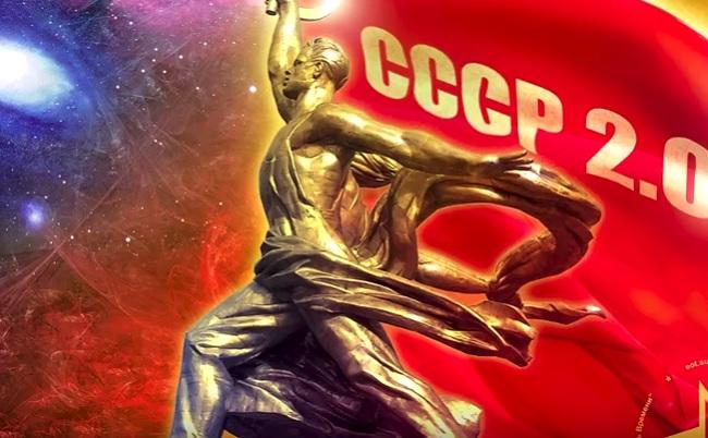 Ведическое пророчество о возрождении СССР к 2020
